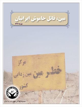 book--min