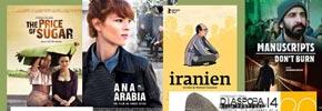 چهاردهمین جشنواره جهانی سینمای دیاسپورا: حضور پررنگ سینماگران ایرانی/ شهرام تابع محمدی