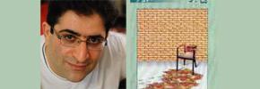 نگاهی به پنج دفتر از شعرهای مسعود جوزی/ علی صدیقی