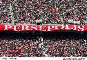 perspolis-fans-H