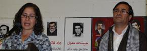 یادمان بیست و ششمین سالگرد کشتار زندانیان سیاسی ایران