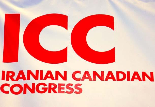 کنگره ایرانیان کانادا متعلق به کیست؟/ دکتر سیاوش اسدپور