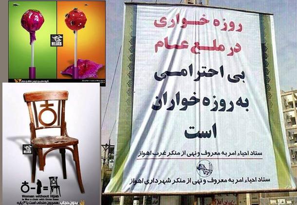 طرح امر به معروف و نهی از منکر/اسد مذنبی