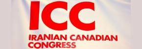 کنگره ایرانیان کانادا/دکتر محسن کرمانشاهی