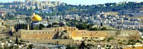 اورشلیم: شهری در اضطراب */سعید رهنما