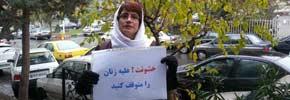 گسترش خشونت علیه زنان در ایران/ مهرداد درویش پور