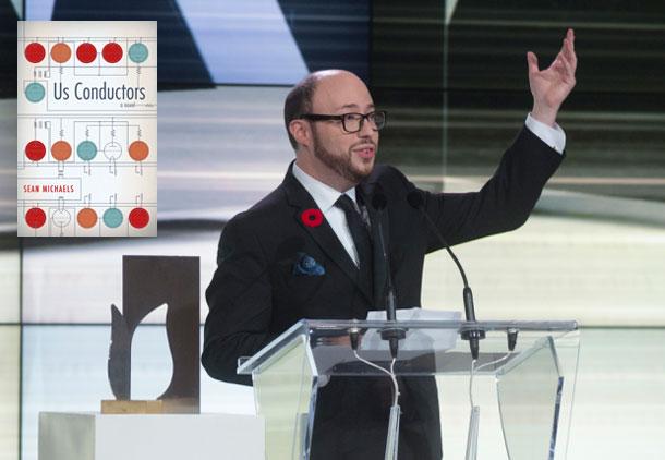 اعلام برنده جایزه ادبی ۱۰۰ هزار دلاری گیلر در تورنتو