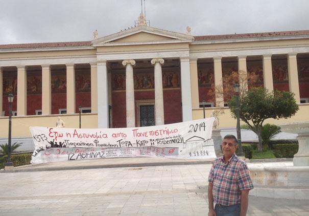 عباس شکری در مقابل دانشگاه آتن