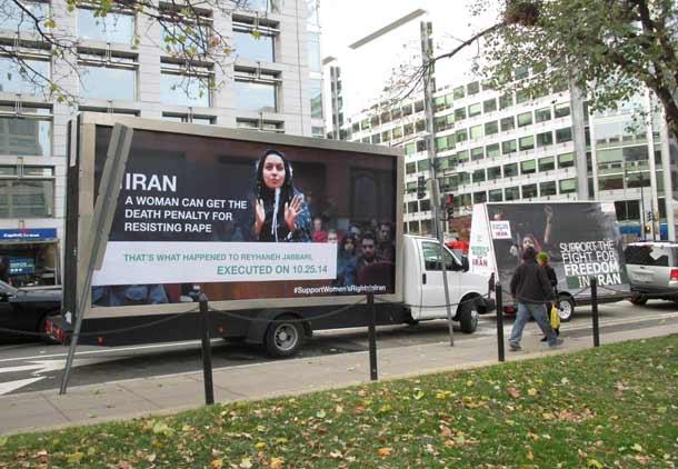 کمپین ویژه پشتیبانی از حقوق زنان ایران در واشنگتن