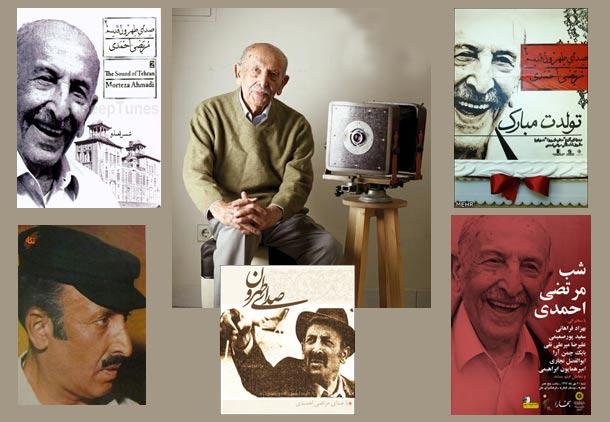 مرتضی احمدی، هنرمند پیشکسوت، درگذشت