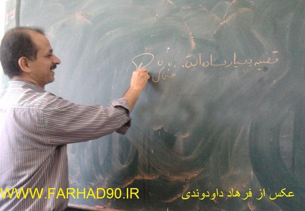 آن سوی قتل دلخراش محسن خشخاشی/ جعفر ابراهیمی ـ معلم