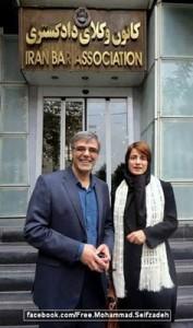 نسرین ستوده و همسرش پس از چند ساعت آزاد شدند