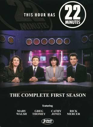برنامه کمدی سی بی سی ۲۵ ساله شد