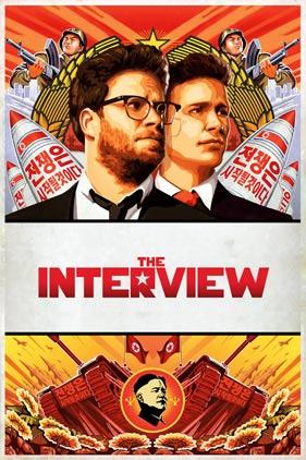 نمایش فیلم جنجالی «مصاحبه» در چند شهر کانادا