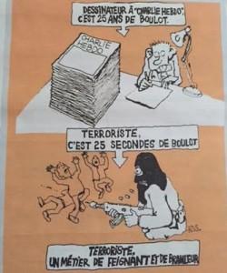 25 سال کار کاریکاتوریستها و 25 ثانیه کار تروریستها
