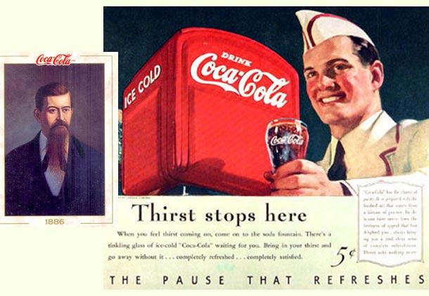 انسان و کوکاکولا/ونداد زمانی