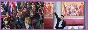 شادیهای مردم یونان؛ پایدار یا زودگذر؟/ عباس شکری