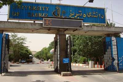 پنج دانشجوی دانشگاه تبریز از تحصیل محروم شدند
