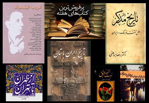 از اینجا، از آنجا، از هر جا (۵)/حسن گل محمدی