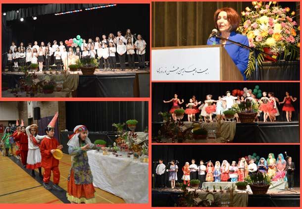 بیست و چهارمین جشن فارسی مدرسه تورن لی