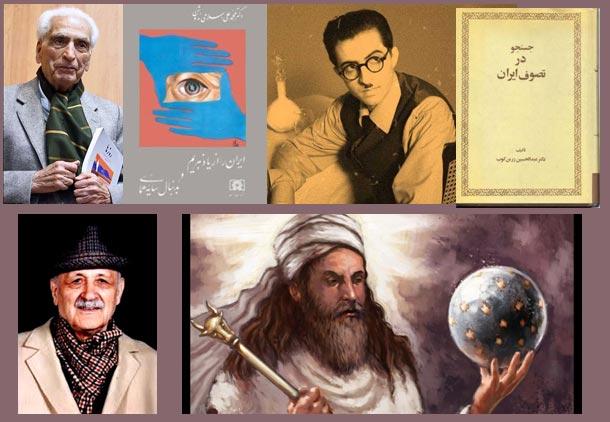 تولد زرتشت، پیامبر اندیشمند ایرانی/ حسن گل محمدی
