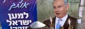 نتانیاهو؛ میلوسوویچ اسرائیل؟/عباس شکری