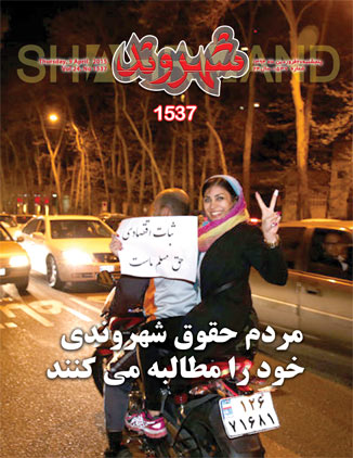 Cover-1537