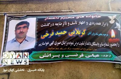خودسوزی یک دستفروش دیگر این بار در تبریز