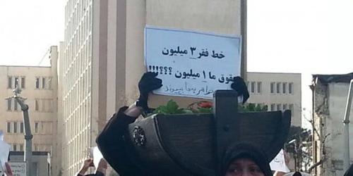 بازداشت دبیر کل سازمان معلمان ایران و تداوم گردهمایی های اعتراضی معلمان
