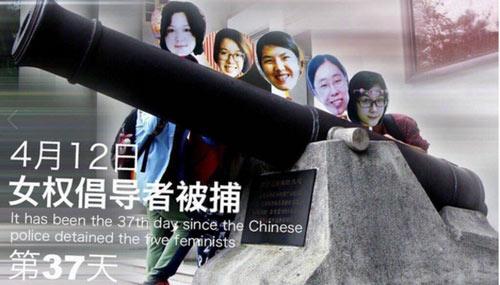 دولت چین از فمینیستها میترسد؟