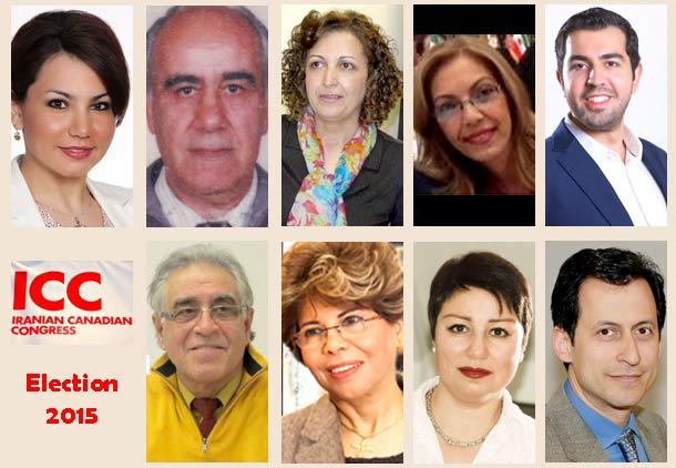 مجمع عمومی سالیانه کنگره ایرانیان کانادا و معرفی کاندیداها