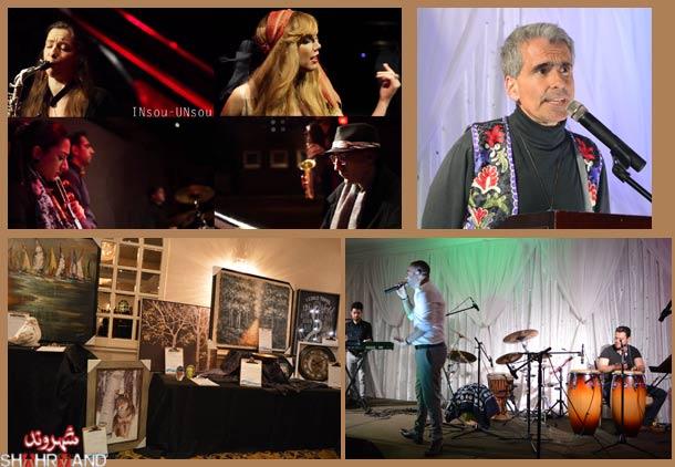 هنرمندان شرکت کننده در جشن سازمان زنان ایرانی انتاریو