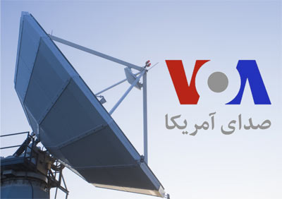 رادیو بخش فارسی صدای آمریکا تعطیل شد