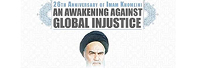 Petition against the activities of the Islamic Republic of Iran in Canada