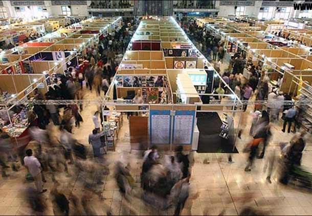 نمایشگاه کتاب تهران: خواندن و گفتگو با جهان/حسن گل محمدی