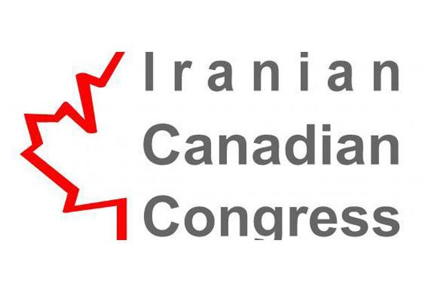 نظریه حقوقی استعلام شده بوسیله هیات مدیره کنگره ایرانیان کانادا