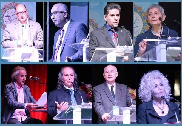 برگزاری چهارمین کنفرانس سالانه انجمن پژوهش فرهنگ و تاریخ ایران در تورنتو