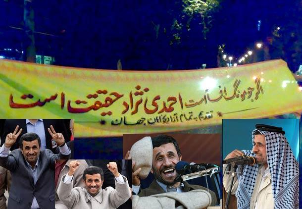 """از دستگیری امام زمان توسط غرب تا """"دست گیری"""" عربستان از مهاجرانی/ اسد مذنبی"""
