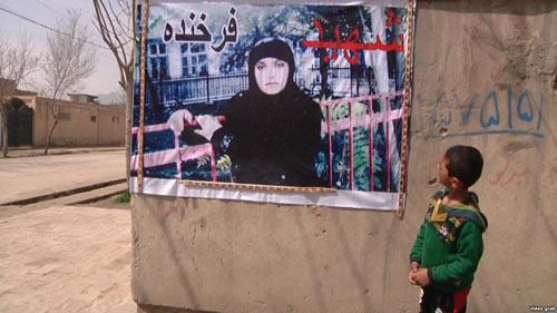 فرخنده به دست جماعت خشمگین و متعصب در افغانستان کشته شد