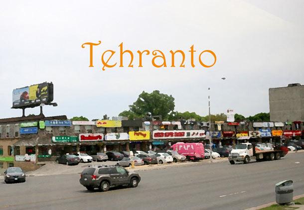 الو سلام تهرانتو/مذنبی