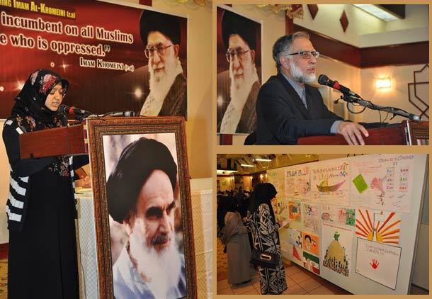 """انعکاس تظاهرات اعتراضی ایرانیان به بزرگداشت آیت الله خمینی در سایت اسلامی """"هلال"""""""