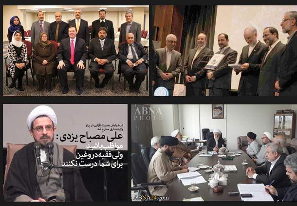 بزرگداشت امام راحل در تورنتو و دودوزه بازی جیسون کنی/اسد مذنبی