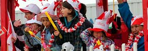 روز ملی کانادا مبارک