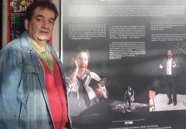 محمدعلی بهبودی، بازیگر ایرانی، برنده جایزه جشنواره تئاتر غیردولتی آلمان/جواد طالعی