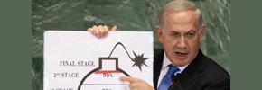 نتانیاهو دروغگویی است مانند ملاهای ایران/عباس شکری