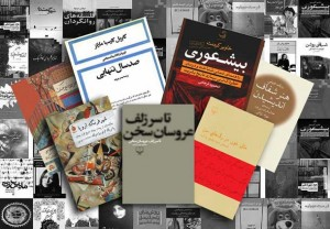 books-H3