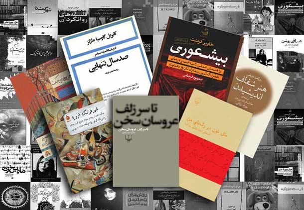شعر متعهد و رستاخیز واژه ها/ حسن گل محمدی