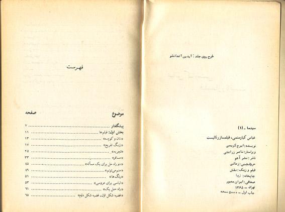 karimi-book-1
