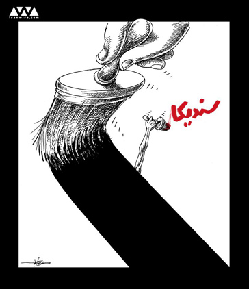 اعلامیه/ حسن حسام