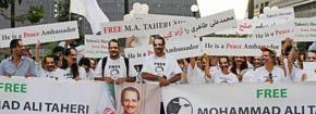گردهمایی های اعتراضی در شهرهای مختلف کانادا برای آزادی محمدعلی طاهری